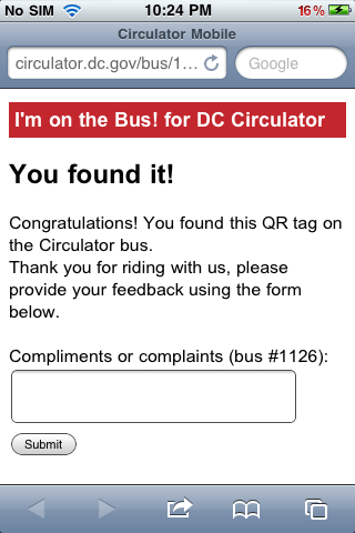 DC Circulator feedback form